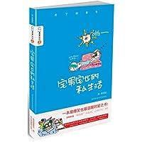 http://ec4.images-amazon.com/images/I/41KsTgWLqGL._AA200_.jpg