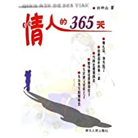 http://ec4.images-amazon.com/images/I/41KuJwROMBL._AA200_.jpg