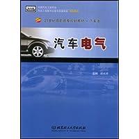 http://ec4.images-amazon.com/images/I/41KvrIM7Y8L._AA200_.jpg