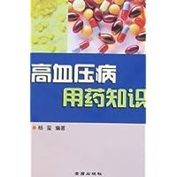 http://ec4.images-amazon.com/images/I/41L-NcfVMWL._AA200_.jpg