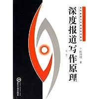 http://ec4.images-amazon.com/images/I/41L13UkQTNL._AA200_.jpg