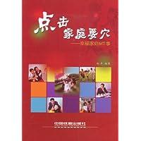 http://ec4.images-amazon.com/images/I/41L158EfLkL._AA200_.jpg