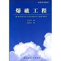 http://ec4.images-amazon.com/images/I/41L1f%2BELacL._AA200_.jpg