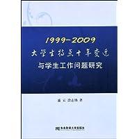 http://ec4.images-amazon.com/images/I/41L60acsLyL._AA200_.jpg