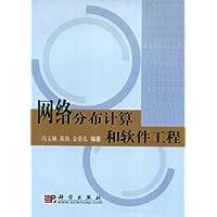 http://ec4.images-amazon.com/images/I/41L6C9GmRIL._AA200_.jpg