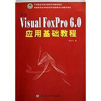 http://ec4.images-amazon.com/images/I/41L6tcvL76L._AA200_.jpg