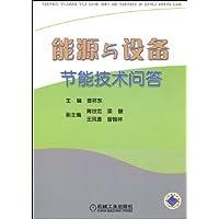 http://ec4.images-amazon.com/images/I/41LBy91aqpL._AA200_.jpg