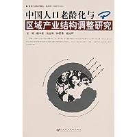 http://ec4.images-amazon.com/images/I/41LDJRZeF0L._AA200_.jpg