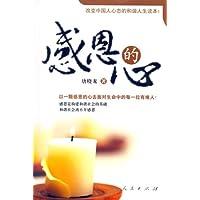 http://ec4.images-amazon.com/images/I/41LGKKQumtL._AA200_.jpg