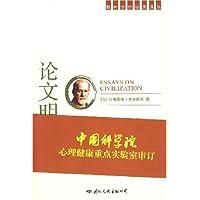 http://ec4.images-amazon.com/images/I/41LHLKpR2UL._AA200_.jpg