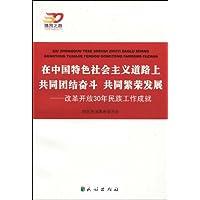 http://ec4.images-amazon.com/images/I/41LKJLbGE4L._AA200_.jpg