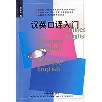 http://ec4.images-amazon.com/images/I/41LKaZLSnaL._AA200_.jpg