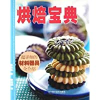 http://ec4.images-amazon.com/images/I/41LKplqO3fL._AA200_.jpg