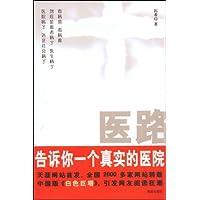 http://ec4.images-amazon.com/images/I/41LKqsT90dL._AA200_.jpg