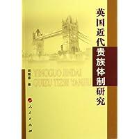 http://ec4.images-amazon.com/images/I/41LLqLjNI6L._AA200_.jpg
