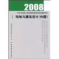 http://ec4.images-amazon.com/images/I/41LMtBIW6vL._AA200_.jpg