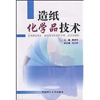 http://ec4.images-amazon.com/images/I/41LOmfgtTbL._AA200_.jpg
