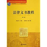 http://ec4.images-amazon.com/images/I/41LPwM8bI9L._AA200_.jpg
