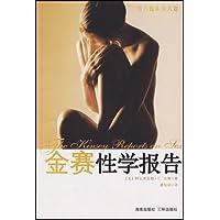 http://ec4.images-amazon.com/images/I/41LRlz7OFRL._AA200_.jpg