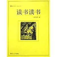 http://ec4.images-amazon.com/images/I/41LS0YHDZ5L._AA200_.jpg