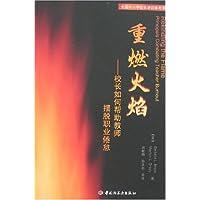 http://ec4.images-amazon.com/images/I/41LV-cB-3AL._AA200_.jpg