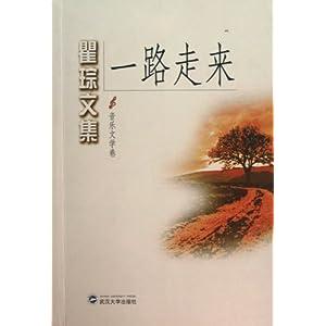 大上海 爱在成都 在君子兰的故乡 长春之城 大连 大连 合欢树花开的