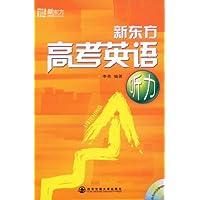 http://ec4.images-amazon.com/images/I/41LXLR40hGL._AA200_.jpg