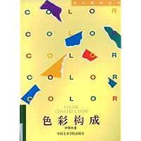 http://ec4.images-amazon.com/images/I/41Laa2vqL9L._AA200_.jpg