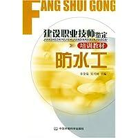http://ec4.images-amazon.com/images/I/41LfG4zmWoL._AA200_.jpg
