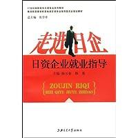 http://ec4.images-amazon.com/images/I/41Lin3RRr1L._AA200_.jpg