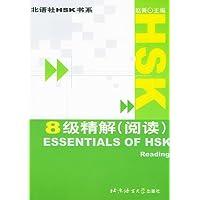 http://ec4.images-amazon.com/images/I/41LkBuCXnPL._AA200_.jpg