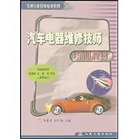 http://ec4.images-amazon.com/images/I/41LkR7bKbCL._AA200_.jpg
