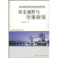 http://ec4.images-amazon.com/images/I/41Ll1jPNBzL._AA200_.jpg