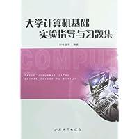 http://ec4.images-amazon.com/images/I/41Los9e0NEL._AA200_.jpg