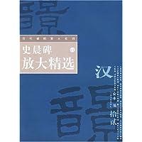 http://ec4.images-amazon.com/images/I/41LtgUxnkXL._AA200_.jpg