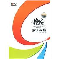 http://ec4.images-amazon.com/images/I/41Ltpfm4PTL._AA200_.jpg