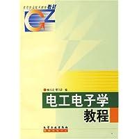 http://ec4.images-amazon.com/images/I/41LwEOeuUGL._AA200_.jpg