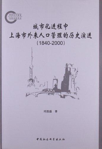 中国历史演变图_中国人口历史演变