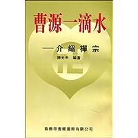 http://ec4.images-amazon.com/images/I/41Lz0ls03OL._AA200_.jpg