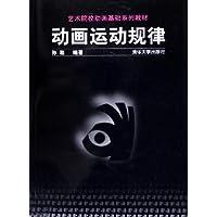 http://ec4.images-amazon.com/images/I/41M0r%2BvsQ0L._AA200_.jpg