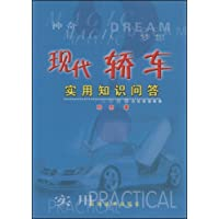 http://ec4.images-amazon.com/images/I/41M9G3Hcd6L._AA200_.jpg