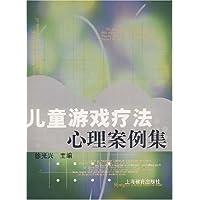 http://ec4.images-amazon.com/images/I/41MA9b1xkxL._AA200_.jpg