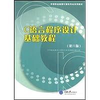 http://ec4.images-amazon.com/images/I/41MALesNC9L._AA200_.jpg