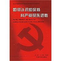 http://ec4.images-amazon.com/images/I/41MCPjM6pZL._AA200_.jpg