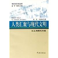 http://ec4.images-amazon.com/images/I/41MDeRi1EHL._AA200_.jpg
