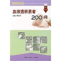 http://ec4.images-amazon.com/images/I/41MI2Qusq7L._AA200_.jpg