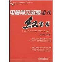 http://ec4.images-amazon.com/images/I/41MI3U0qa9L._AA200_.jpg