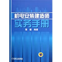 http://ec4.images-amazon.com/images/I/41MIrjNW17L._AA200_.jpg