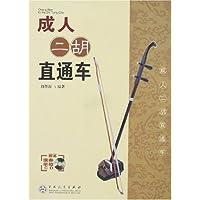 http://ec4.images-amazon.com/images/I/41MLT5a%2BBoL._AA200_.jpg