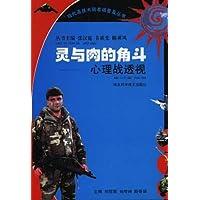 http://ec4.images-amazon.com/images/I/41MPGcdSclL._AA200_.jpg